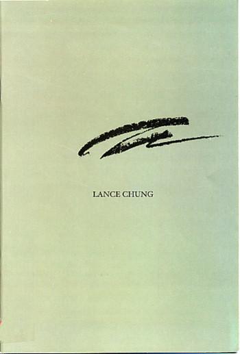 Lance Chung: 1998-2001