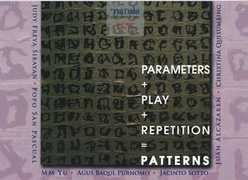 Parameters + Play + Repetition = Patterns