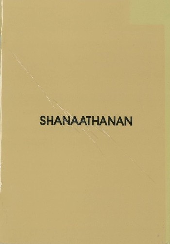Exhibition of Paintings: Shanaathanan