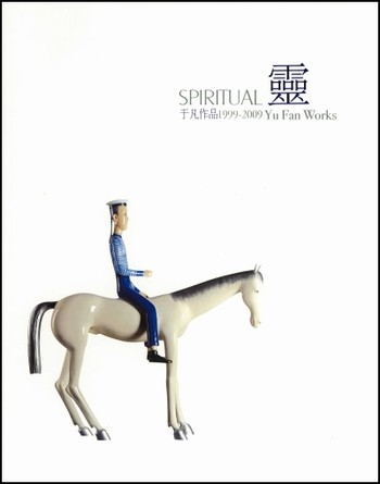 Spiritual: 1999-2009 Yu Fan Works