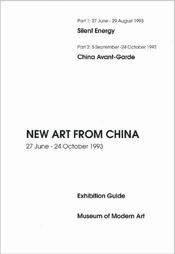 New Art from China: Exhibition Guide