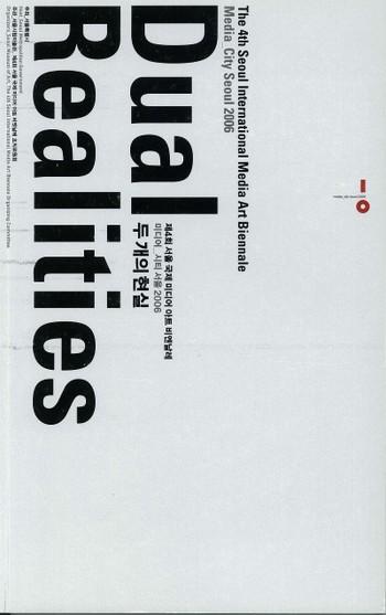 Dual Realities: Media_City Seoul 2006