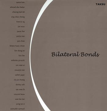 Bilateral Bonds