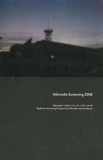 IASmedia Screening 2008