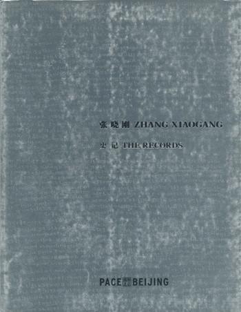 Zhang Xiaogang: The Records