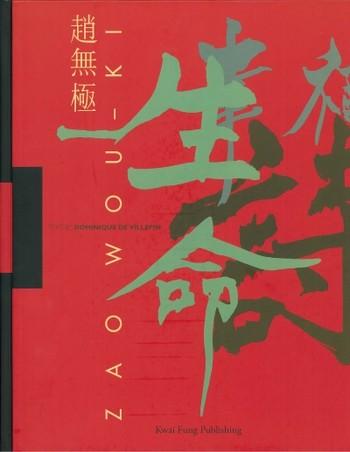 Zao Wou-Ki (English Version)