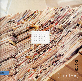 [fusion] - Hong Kong Auckland Artist Exchange
