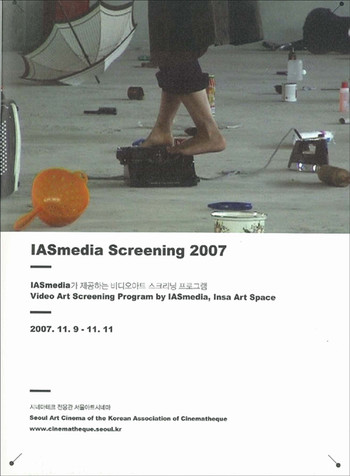 IASmedia Screening 2007