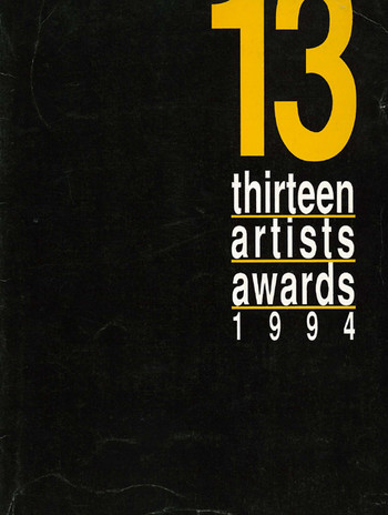 13 Artists Awards 1994