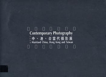 Contemporary Photography from Mainland China, Hong Kong and Taiwan