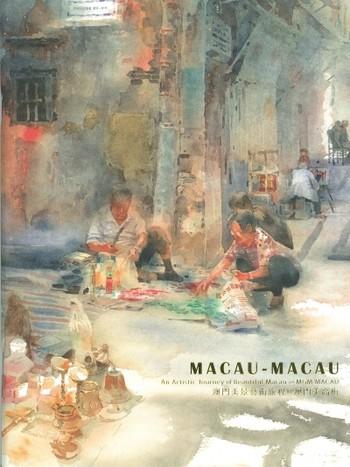 Macau-Macau: An Artistic Journey of Beautiful Macau@MGM Macau