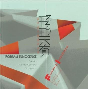 Form&Innocence: Macao Contemporary Sculpture