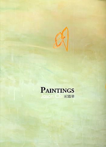 Paintings: Jason Chi