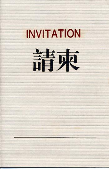 95 Ma Bao Zhong Oil Painting Exhibition