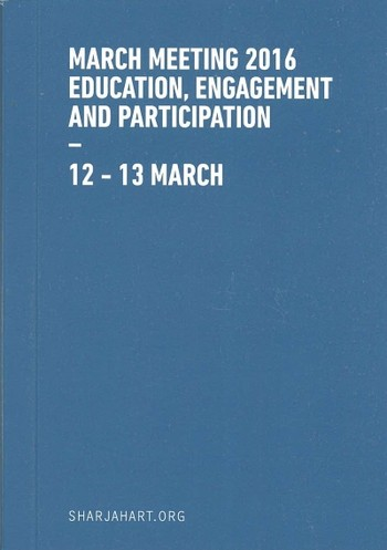 March Meeting 2016 Education, Engagement and Participation: 12 - 13 March