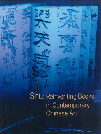 Shu: Reinventing Books in Contemporary Chinese Art