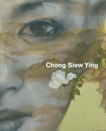 Chong Siew Ying