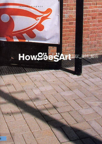 How to 'See' Art