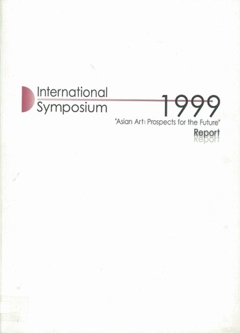 International Symposium 1999 — 'Asian Art: Prospective for the Future' Report