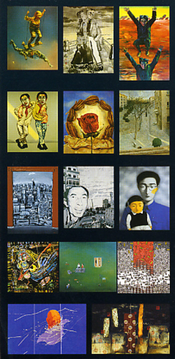 Exhibition of Works Featured in the 1994-1998 BHP Calendars of Contemporary Chinese Art