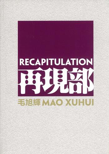 Mao Xuhui: Recapitulation