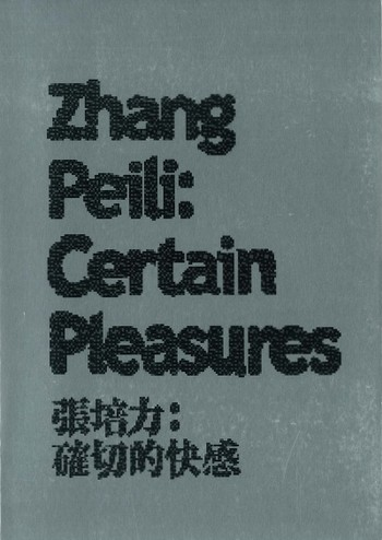 Zhang Peili: Certain Pleasures