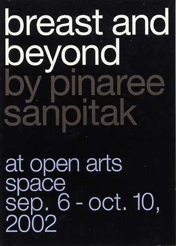Breast and Beyond by Pinaree Sanpitak