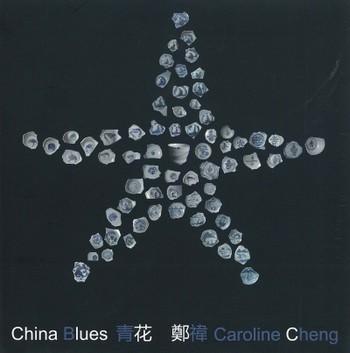 China Blues: Caroline Cheng