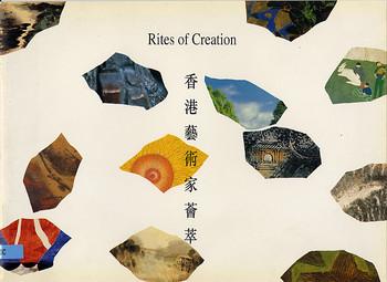 Rites of Creation