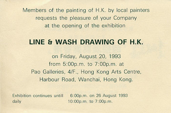 Line & Wash Drawing of H.K.