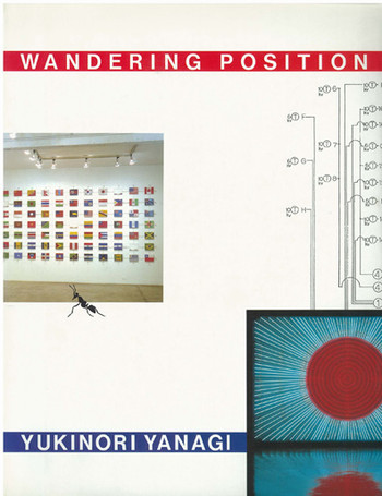 Wandering position