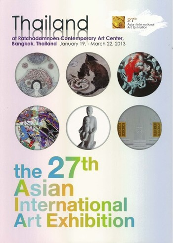 The 27th Asian International Art Exhibition (Thailand)