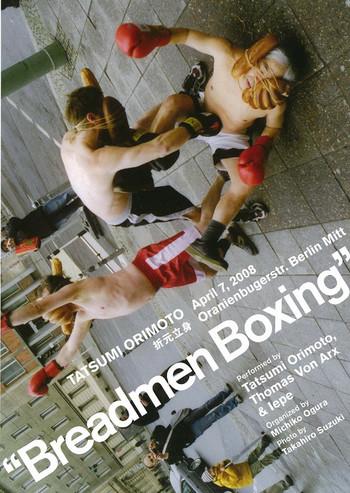 Breadmen Boxing