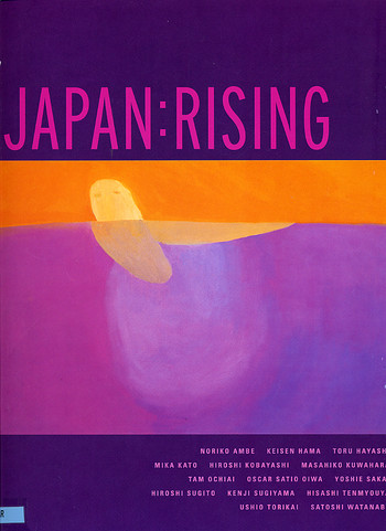 Japan:Rising