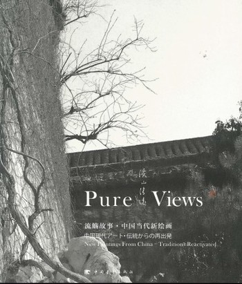 Pure Views: New Paintings from China - Traditions Reactivated