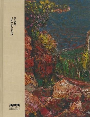 Yin Zhaoyang: Descend the Mountain
