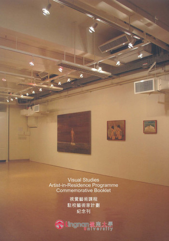 Lingnan University Visual Studies Artist-in-Residence Programme Commemorative Booklet