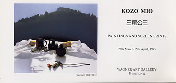 Kozo Mio: Paintings and Screen Prints