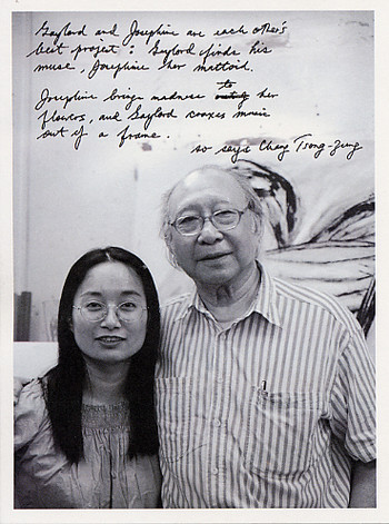 Twin Solo Exhibition - Recent Works by Gaylord Chan and Josephine Chow