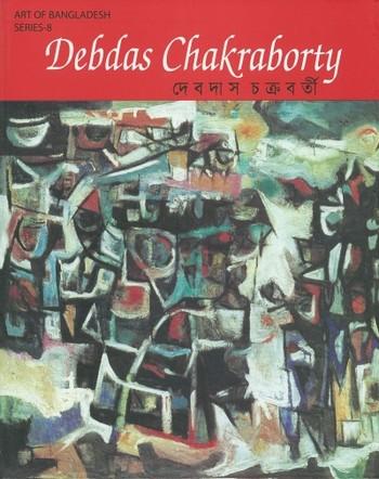 Devdas Chakraborty