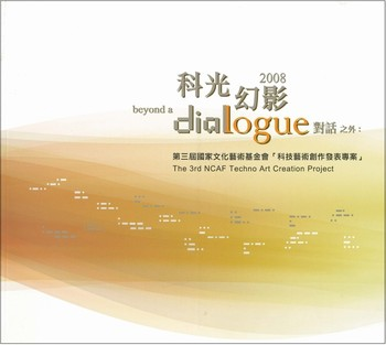Beyond a Dialogue: The 3rd NCAF Techno Art Creation Project