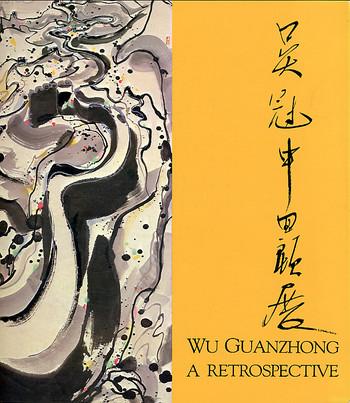 Wu Guanzhong: A Retrospective