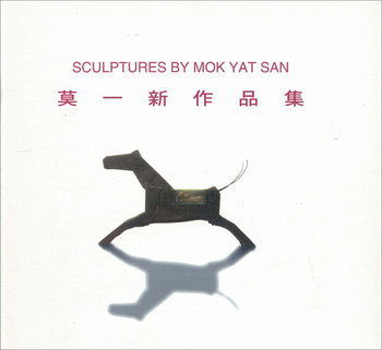 Sculptures by Mok Yat San - Paintings by Man Fung Yi