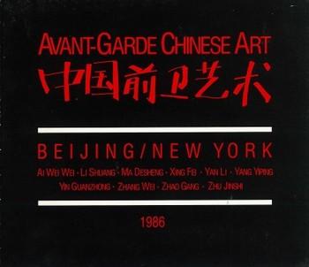 Beijing/New York: Avant-Garde Chinese Art