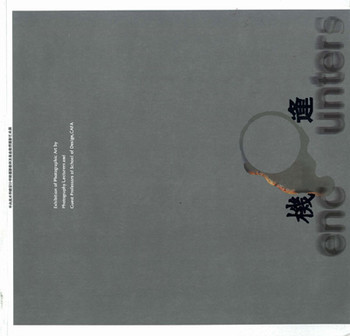 Encounters: Exhibition of Photographic Art by Photography Lecturers and Guest Professors of School o