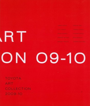 Toyota Art Collection 2009-10