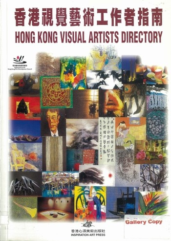 Hong Kong Visual Artists Directory