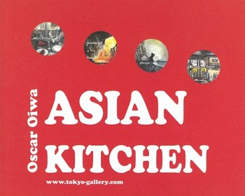 Oscar Oiwa Solo Exhibition: Asian Kitchen