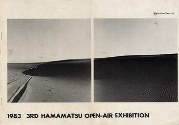 3rd Hamamatsu Open-air Exhibition