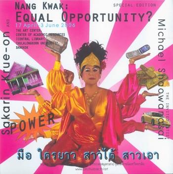 Nang Kwak: Equal Opportunity ?